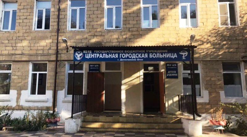 В больнице скончалась одна из пострадавших в ДТП у села Геджух