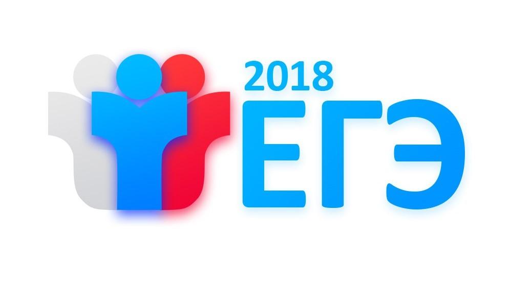 Заявления на ЕГЭ в сентябре будут приниматься до 20 августа