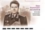 Во втором этапе конкурса «Мой Дагестан» примут участие более 6 тысяч человек