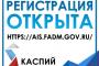Чиновников Левашинского района заподозрили в мошенничестве на 74 млн рублей