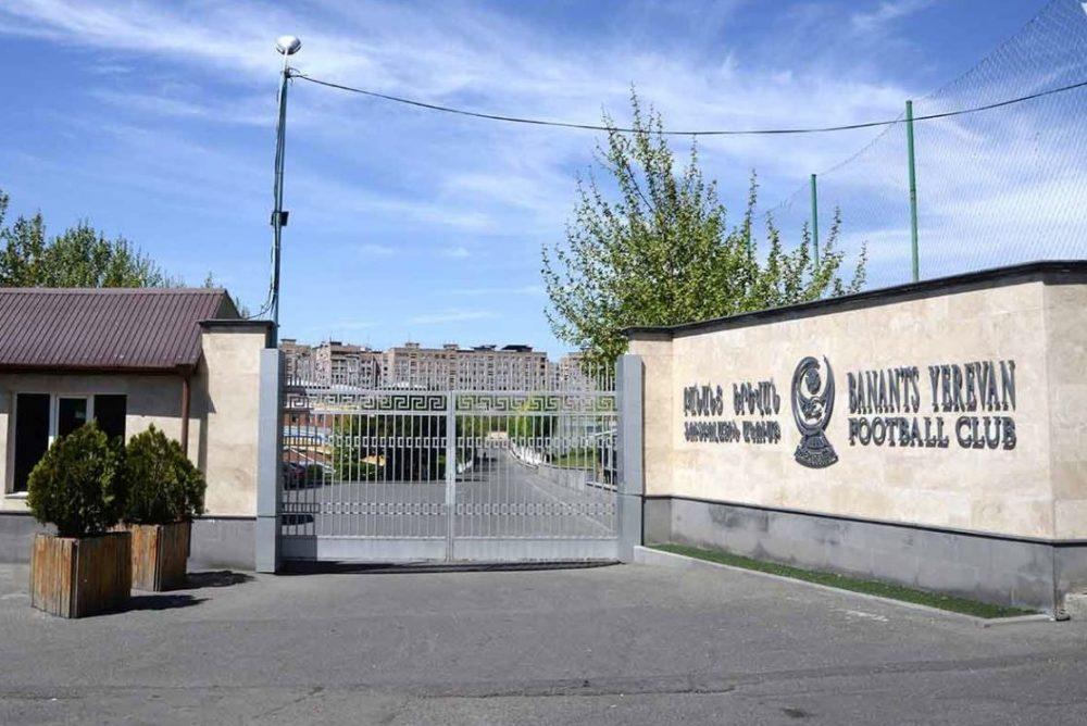 Команда Академии «Анжи» победила сборную Армении на турнире в Ереване