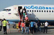 УФАС Дагестана планирует взять под контроль цены на авиабилеты