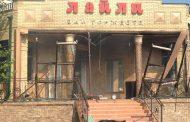 Суд повторно рассмотрит дело о взрыве в банкетном зале «Лайли»