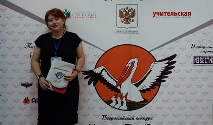 Дагестанская учительница участвует в финале конкурса «Учитель года России – 2018»