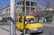 УФАС: в Махачкале должны пройти новые конкурсы на перевозку пассажиров