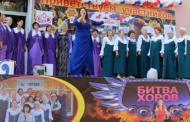 В Каспийске прошел «Фестиваль бабушек–2018»