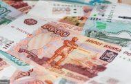За полгода доходы бюджета Дагестана выросли на 10 %