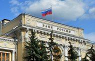 Центробанк РФ спрогнозировал влияние пенсионной реформы на рост ВВП