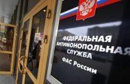 ФАС: В Дагестане до 30 % торгов проходят в картельном сговоре