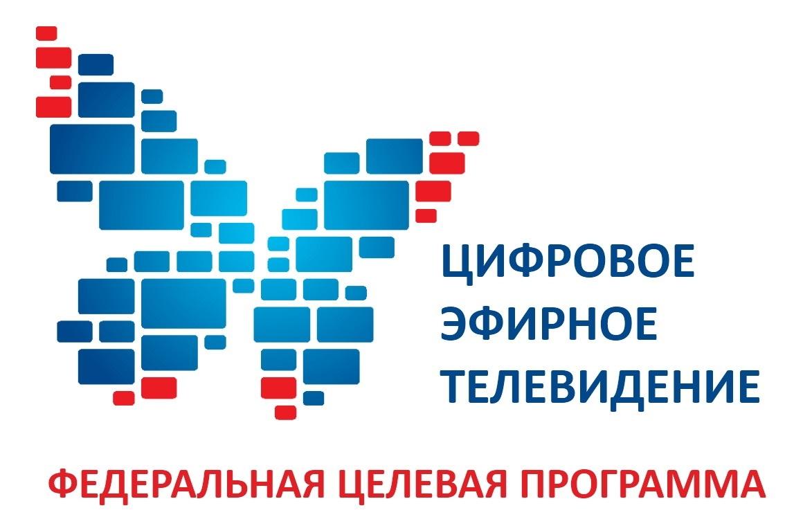 Переход на цифровое телевещание  в России начнется в 2019 году