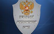 НАК: в Дагестане нейтрализованы двое боевиков