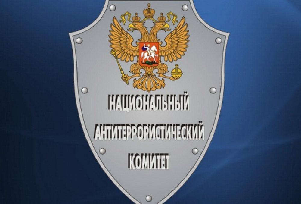 Режим КТО введен на отдельном участке в двух районах Дагестана