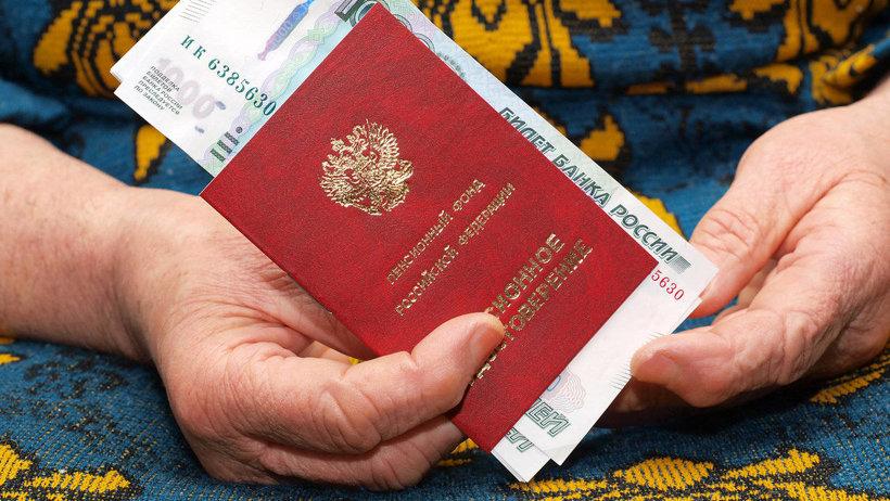 Сергей Белан: Пенсионная реформа учтет интересы уязвимых категорий граждан