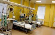 В Дагестане откроется поликлиника при онкодиспансере