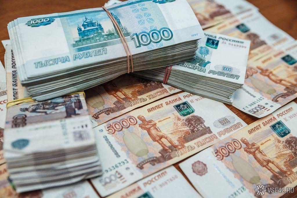 Госдолг Дагестана планируется сократить на 2,3 млрд рублей