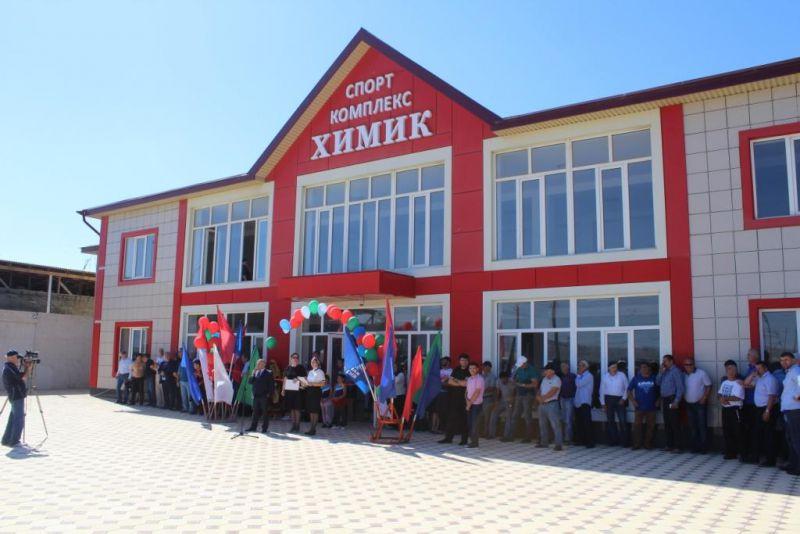 В Кизилюрте после реконструкции открыт спорткомплекс «Химик»