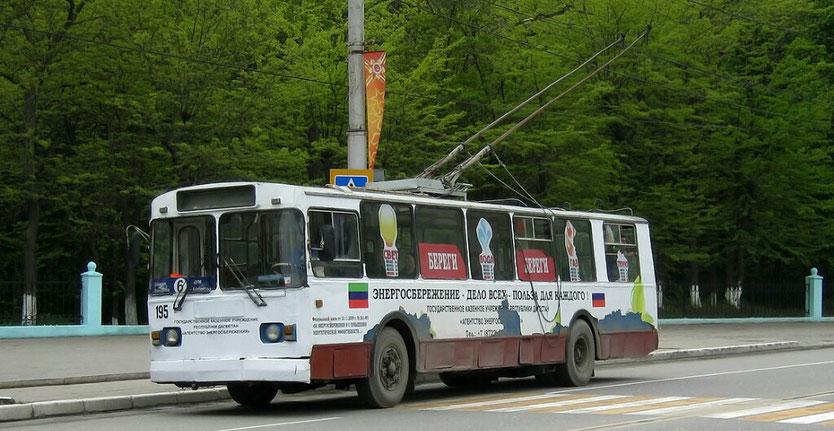 Водители троллейбусов получили зарплату после жалобы в прокуратуру