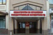 Минимущество Дагестана объявило об отсрочке платежей по аренде госимущества для предпринимателей