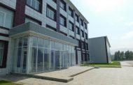 В Дагестане заработала Единая клинико-диагностическая лаборатория