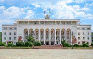 Глава Дагестана предложит депутатам кандидатуру нового премьер-министра