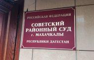 Суд на месяц продлил арест Асхабали Абдулатипову