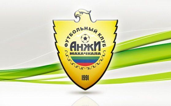 «Анжи» получил лицензию ПФЛ и продолжит выступать в чемпионате страны