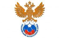 Московское «Динамо» оштрафовано по итогам матча с «Анжи»