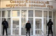Дело о несостоявшемся теракте на концерте Киркорова в Махачкале возвращено прокурору