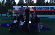 Лучники из Дагестана завоевали медали Кубка России