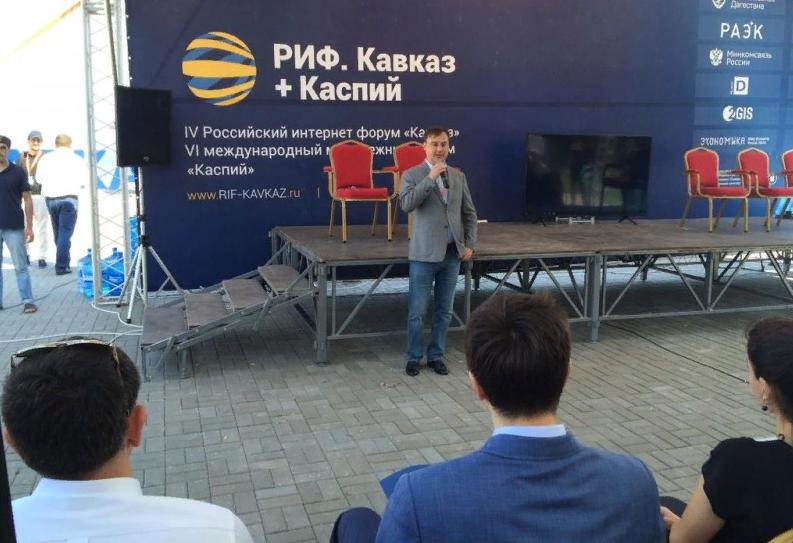 Сергей Снегирев: Невозможно будущее страны без молодежи и IТ-специалистов