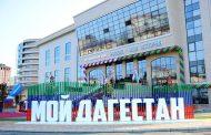 Парки «Россия-Моя история» посетило почти 1,5 млн российских школьников