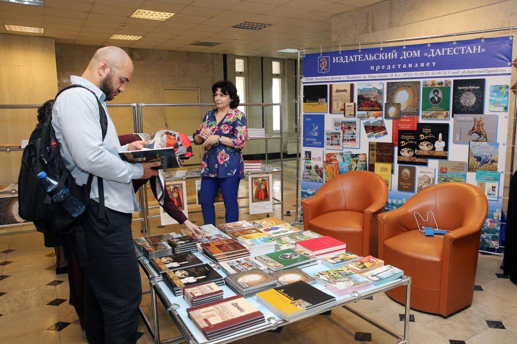 Книжная ярмарка «Тарки-Тау 2018» пройдет в Махачкале