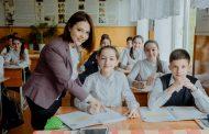 Как завоевать авторитет. Советы школьным первоходам от звонка до звонка