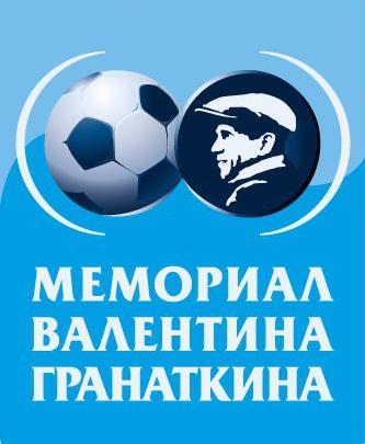 Гол Агаларова помог сборной России завовать бронзу на Мемориале Гранаткина
