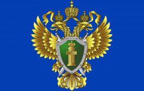 В селе Брянск директор школы присвоил премии учителей