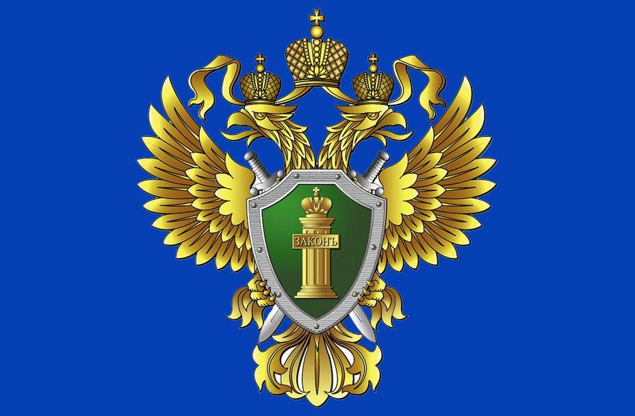 Назначен прокурор Карабудахкентского района Дагестана