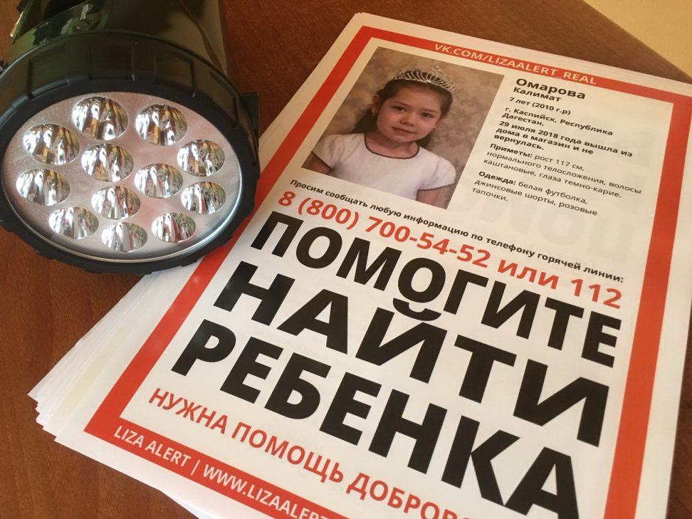 Перед судом в Москве предстанет дагестанец, вымогавший деньги у родителей Калимат Омаровой