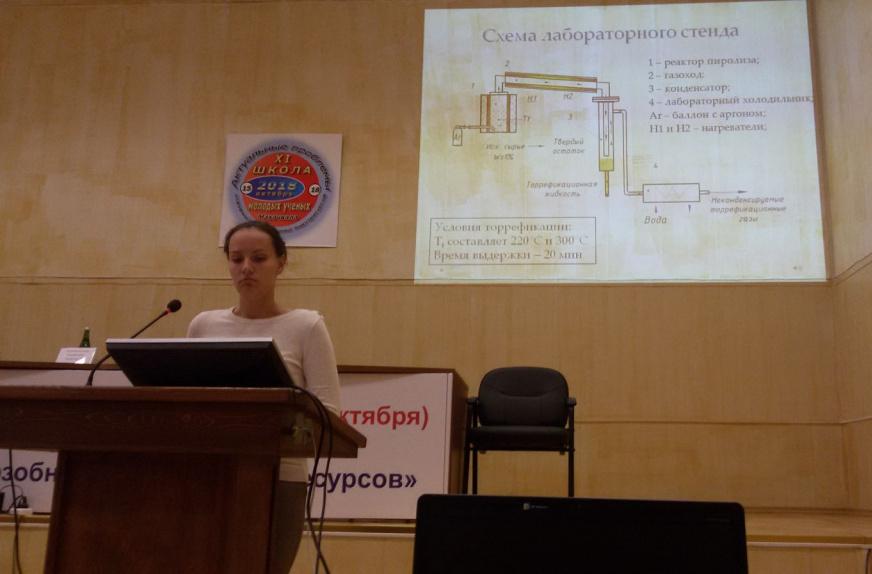 XI Школа молодых ученых в Дагестане обсудила вопросы возобновляемой энергетики