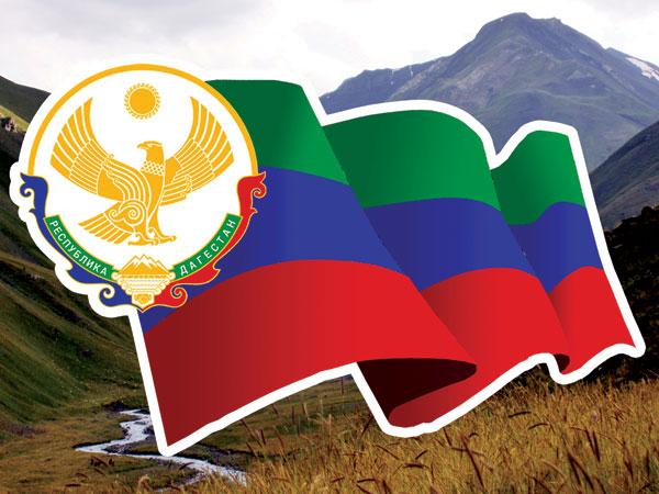 Дагестанцы отметят Деньдагестанской культуры и языков