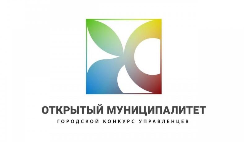 Администрация Хасавюрта объявила кадровый конкурс