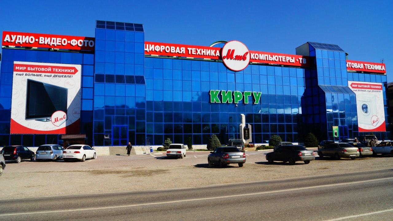 Выставка-ярмарка «Поддержи Дагестан» пройдет в Махачкале