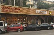 Минздрав сообщил о 49 зараженных посетителях кафе «Терем»
