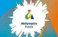 В Каспийске пройдет II Региональный «Абилимпикс»