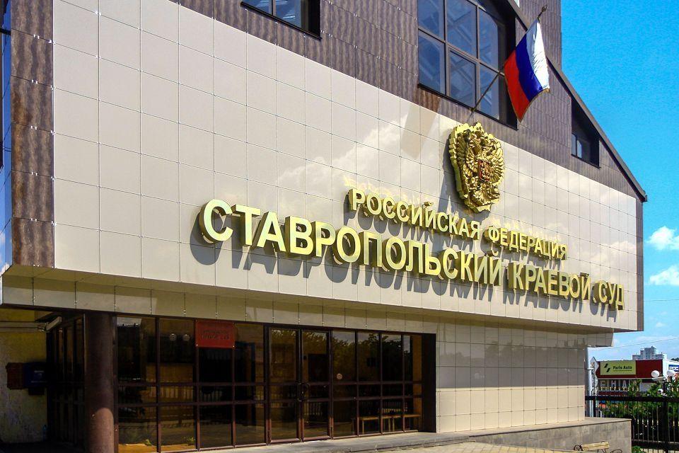 Приговор для брата экс-президента Дагестана: три года строгого режима со штрафом