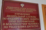 Роспотребнадзор расследует причины отравления детей в Каспийске