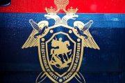 Возбуждено уголовное дело по факту гибели рабочего на стройке в Каспийске