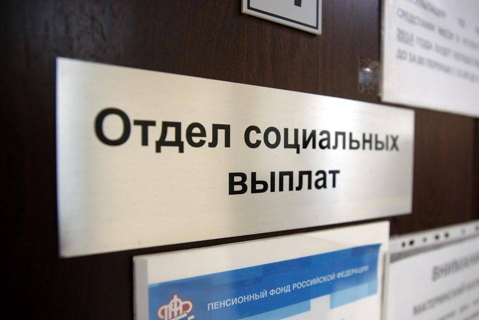 В Дагестане сэкономлено 1,1 млрд рублей за счет ранжирования соцвыплат