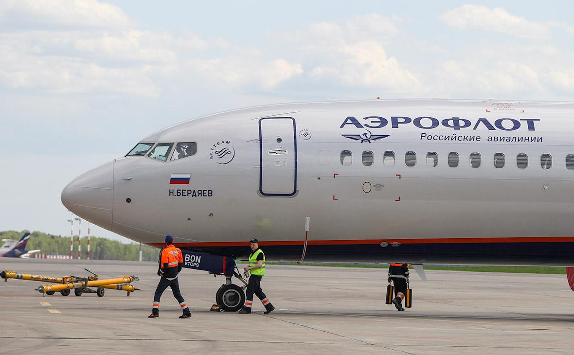 «Аэрофлот» начал летать в Махачкалу