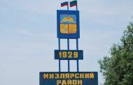 В Кизлярском районе восстановлена подача газа