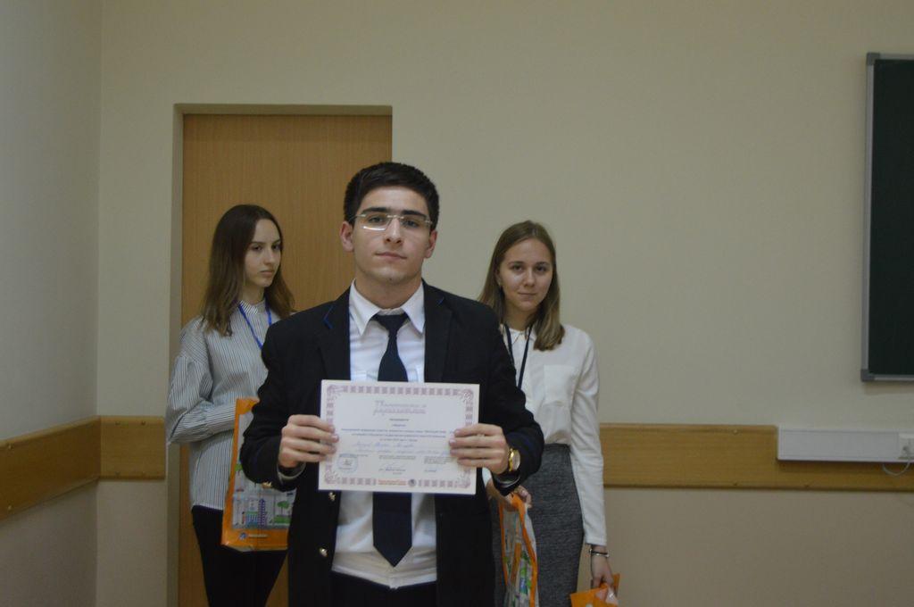 Студент из Дагестана стал победителем конференции «Эволюция права — 2018»